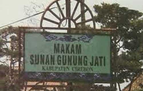 Makam Sunan Gunung Jati Hiace Cirebon Trans